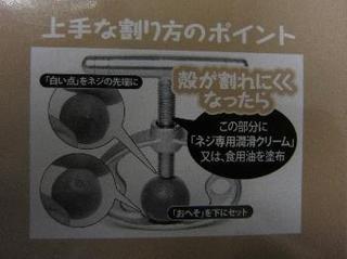 殻付きマカデミアナッツ 3.jpg