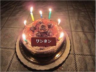 誕生日ケーキ2.jpg